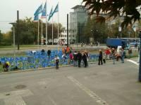 Foto 261 vom Weltkindertag in Rostock